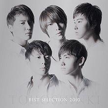 Tohoshinki - Best Selection 2010